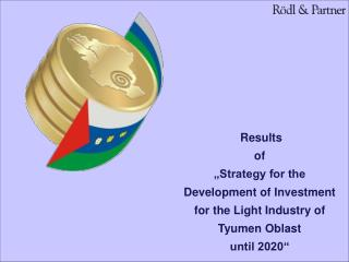Results  of   Strategy for the Development of Investment for the Light Industry of Tyumen Oblast  until 2020