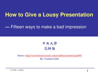 How to Give a Lousy Presentation    Fifteen ways to make a bad impression