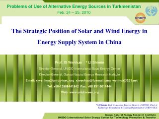 The Strategic Position of Solar and Wind Energy in Energy Supply System in China
