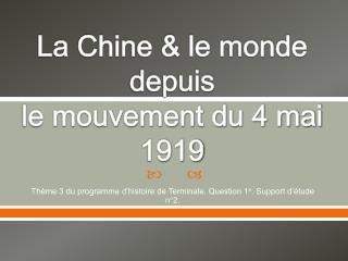 La Chine  le monde depuis  le mouvement du 4 mai 1919