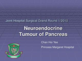 Joint Hospital Surgical Grand Round 1