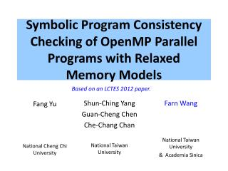 Symbolic Program Consistency Checking of OpenMP Parallel  Programs with Relaxed  Memory Models