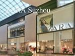 ZARA Suzhou