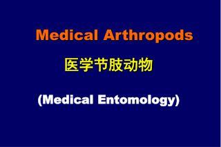 Medical Arthropods