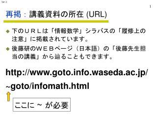 : URL