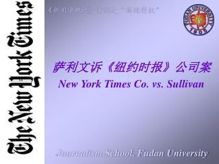 New York Times Co. vs. Sullivan