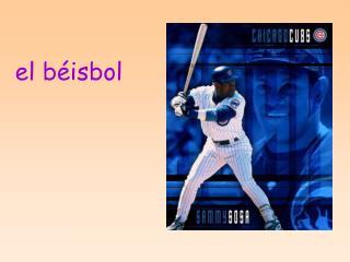 El b isbol