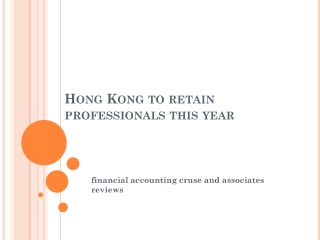 Hong Kong to retain professionals this year