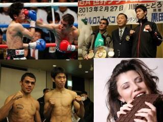 Masayuki Kuroda vs Juan Carlos Reveco Live | Exclusive PPV B
