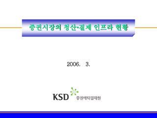 2006.   3.
