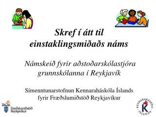 Skref    tt til  einstaklingsmi a s n ms   N mskei  fyrir a sto arsk lastj ra grunnsk lanna   Reykjav k   S menntunarsto