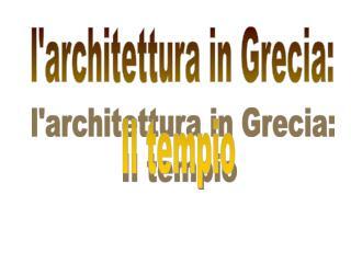 Larchitettura in Grecia: Il tempio