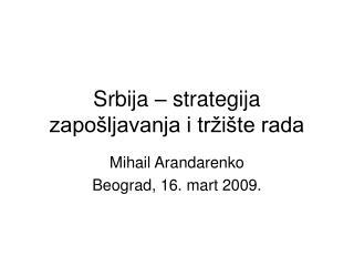 Srbija   strategija zapo ljavanja i tr i te rada