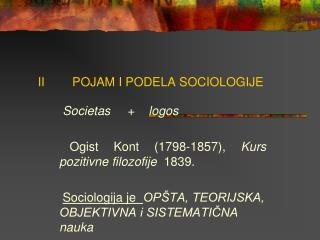 II        POJAM I PODELA SOCIOLOGIJE