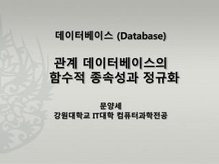 Database          IT