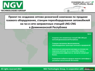 NGV Technologies