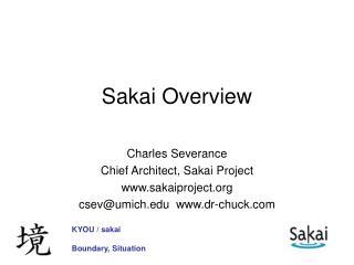 Sakai Overview
