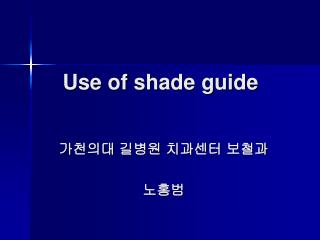Use of shade guide