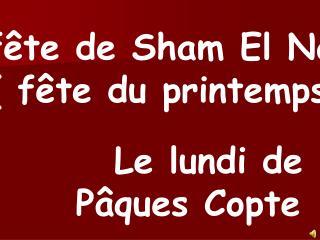 La f te de Sham El Nassin  f te du printemps