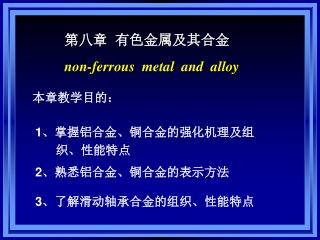Non-ferrous  metal  and  alloy