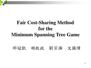 Fair Cost-Sharing Method  for the  Minimum Spanning Tree Game