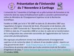 Pr sentation de l Universit   du 7 Novembre   Carthage