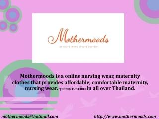 Stylish Maternity Clothes, ??????????????