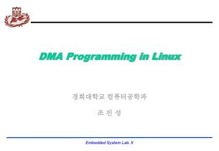 DMA Programming in Linux