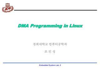 DMA Programming in Linux