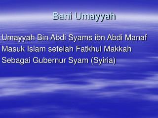 SPI Bani Umayyah