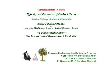 15 minutes version 15 pages  Fight Against Corruption the Root Cause   The New Challenge: Spiritual Anti-Corruption   Ch