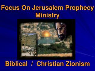 Biblical  Christian Zionism