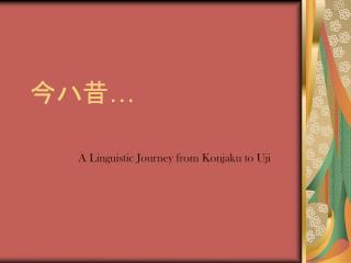 A Linguistic Journey from Konjaku to Uji