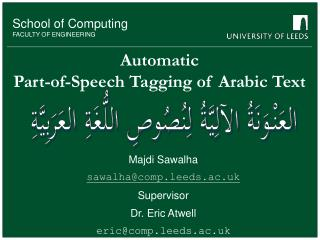 Automatic  Part-of-Speech Tagging of Arabic Text
