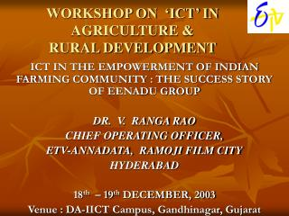 WORKSHOP ON   ICT  IN AGRICULTURE   RURAL DEVELOPMENT