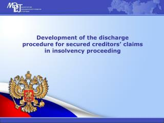 Development of the discharge procedure for secured creditors  claims in insolvency proceeding