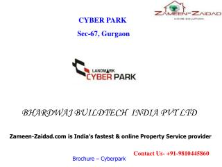 landmark cyberpark gurgaon