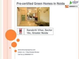 Gaur Sanskriti Vihar Noida Extension