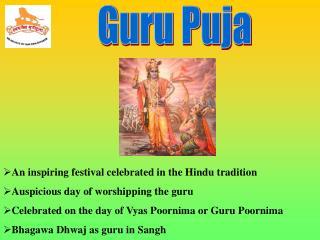 Guru Puja - PowerPoint Presentation