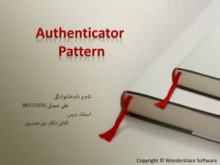 Authenticator  Pattern