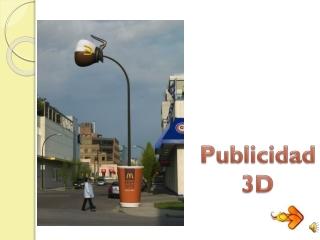 La publicidad 3D