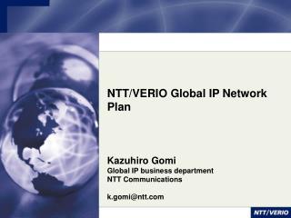 NTT - TransPAC
