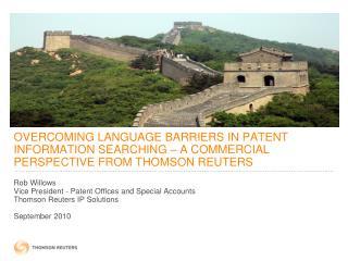 Patent Workflows
