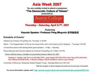Asia Week 2007