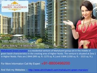 Mahaluxmi Green Mansion Provides 2 BHK Apartments at Greater