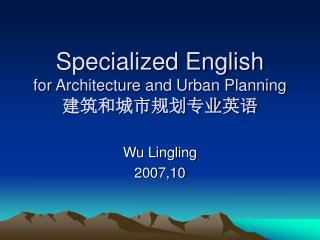 Specialized English for Architecture and Urban Planning
