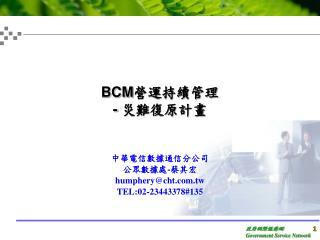BCM -