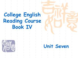 College English Reading Course Book IV