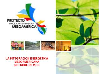 Red Internacional de Carreteras  Mesoamericanas RICAM