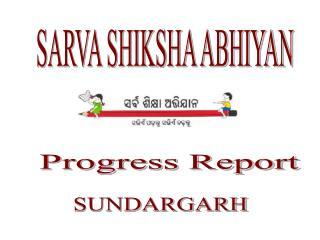 sundergarh.nic